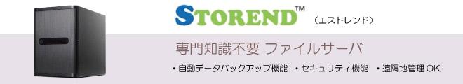 STOREND
